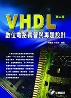 VHDL_1